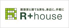 R+house公式